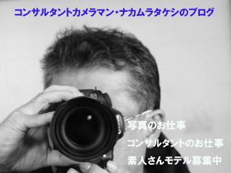 自写像.jpg