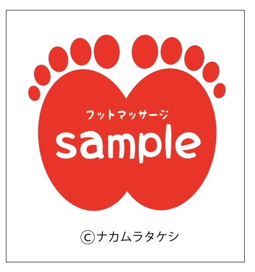 2ロゴサンプル-01w.JPG