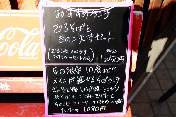 IMG_2281d.JPG