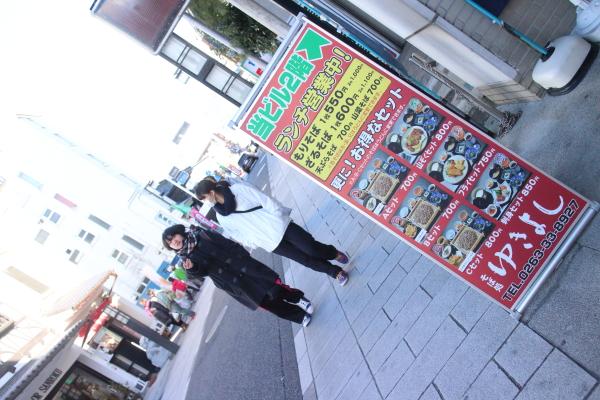 IMG_4065d.JPG