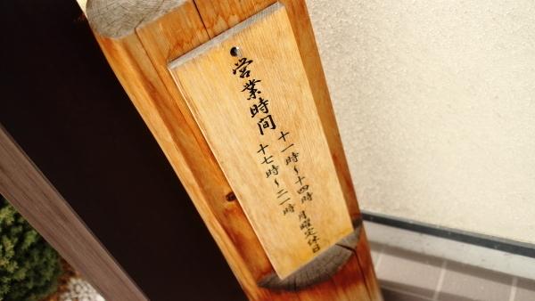 IMG_5205d.JPG