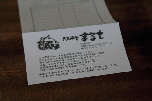 IMG_7420d.JPG