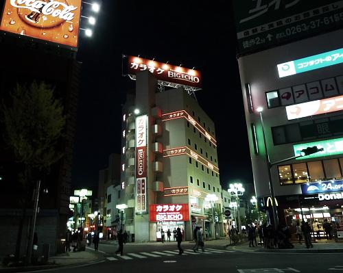 松本駅前 夜景