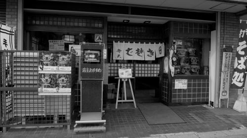 弁天 駅前店