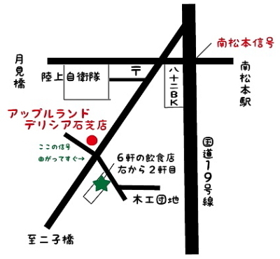mapd400.JPG